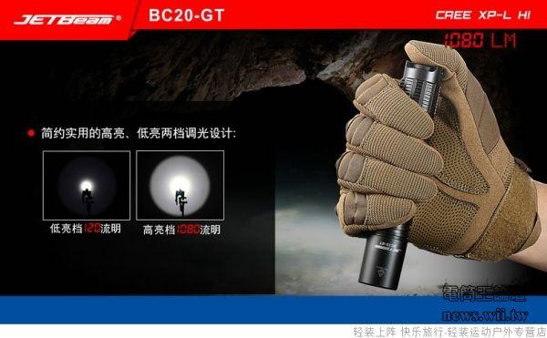 2021-7-12-BC20-GT-CH-1.jpg