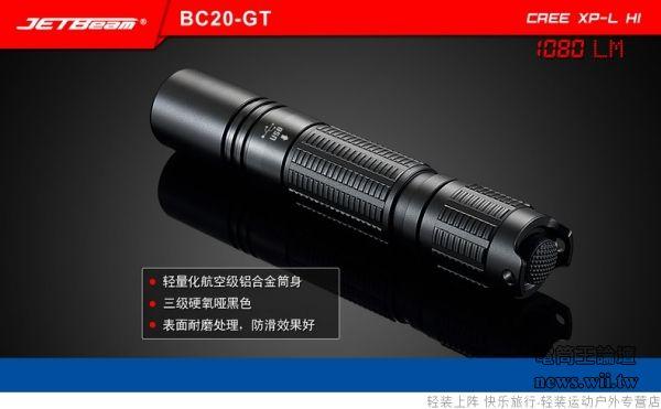 2021-7-12-BC20-GT-CH-4.jpg