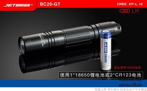 2021-7-12-BC20-GT-CH-7.jpg