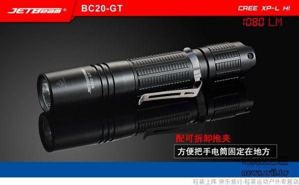 2021-7-12-BC20-GT-CH-9.jpg