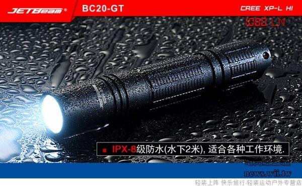 2021-7-12-BC20-GT-CH-10.jpg