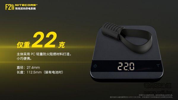 2021-7-12-F21i-8.jpg