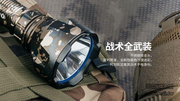 Warrior-X-Turbo-CN_05.jpg