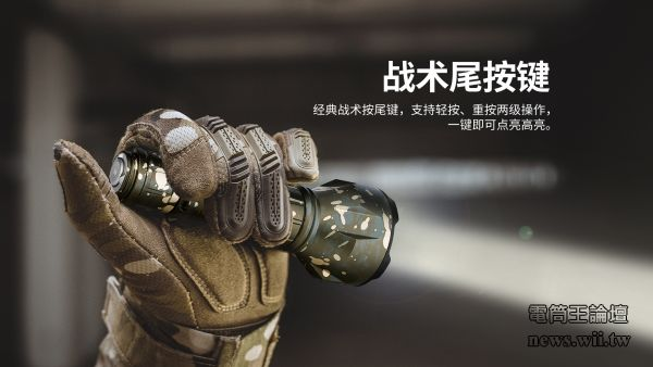 Warrior-X-Turbo-CN_04.jpg