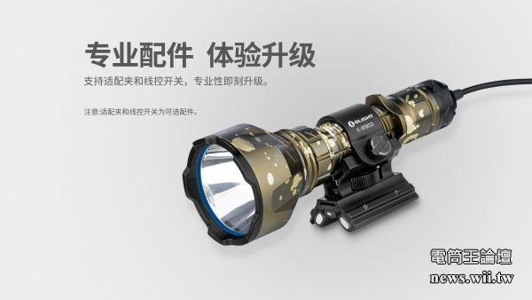 Warrior-X-Turbo-CN_06.jpg