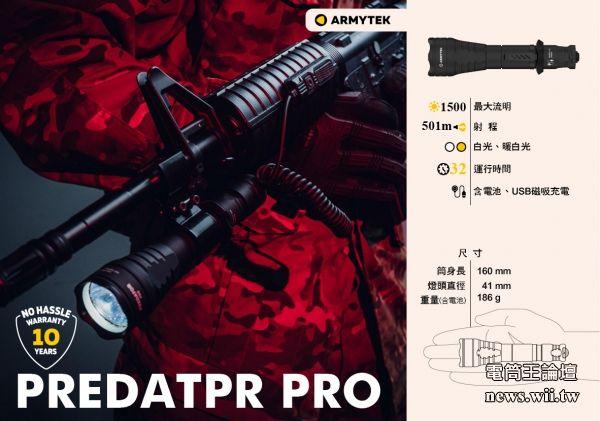 Predator Pro 01.jpg