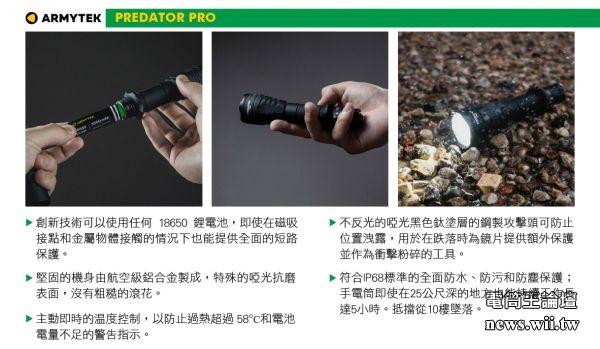 Predator Pro 04.jpg