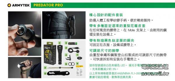 Predator Pro 06.jpg