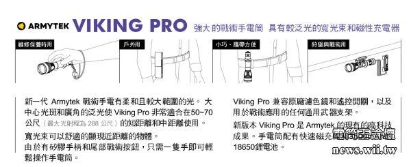 VIKING PRO 02.jpg