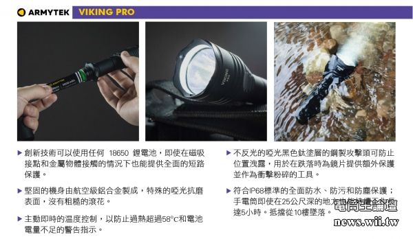 VIKING PRO 04.jpg