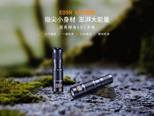 e09r-800-1.jpg