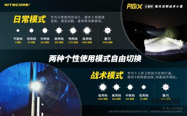 P10iX-10.jpg
