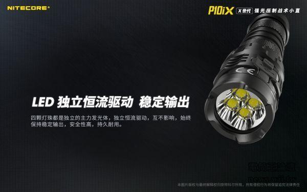 P10iX-6.jpg
