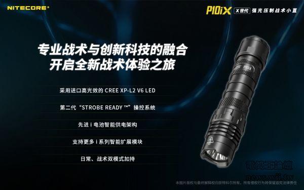 P10iX-3.jpg