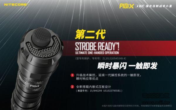 P10iX-7.jpg