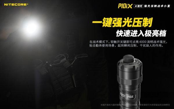 P10iX-5.jpg