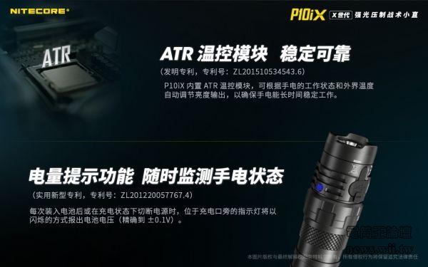 P10iX-15.jpg
