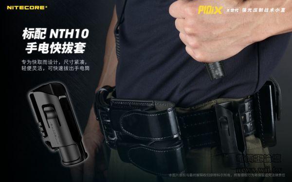 P10iX-20.jpg