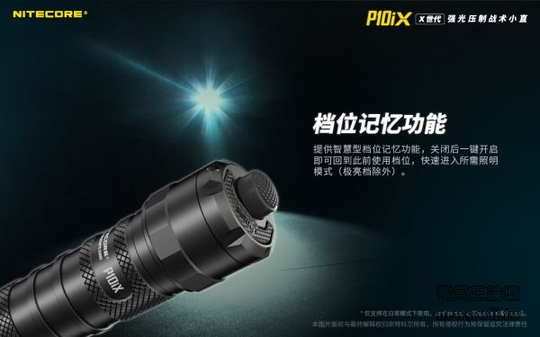 P10iX-14.jpg