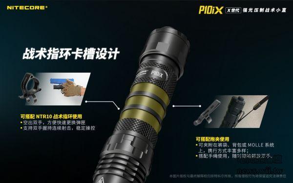 P10iX-24.jpg