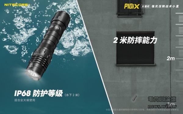 P10iX-25.jpg