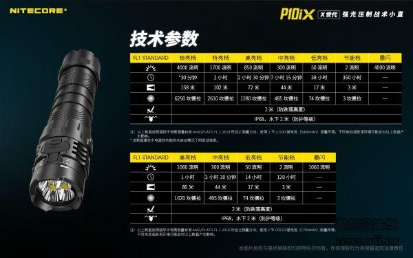 P10iX-26.jpg