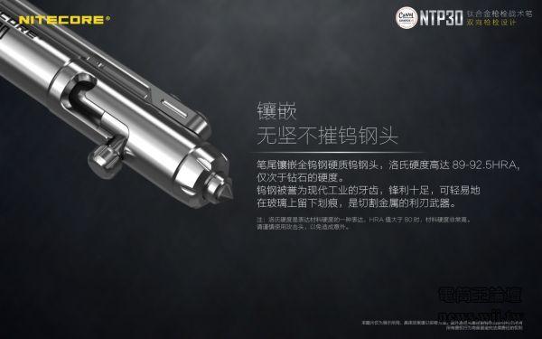2021-8-24-NTP30-5.jpg