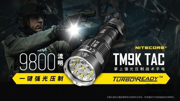 2021-9-6-TM9K TAC-1.jpg