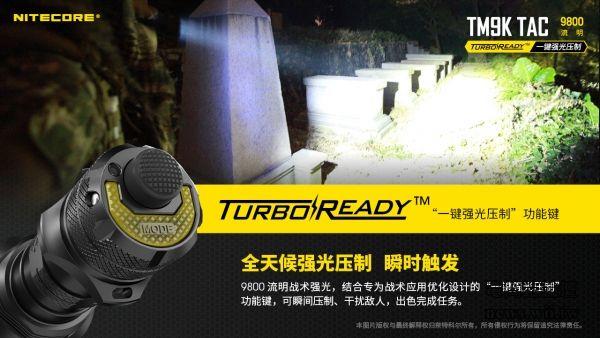 2021-9-6-TM9K TAC-2.jpg