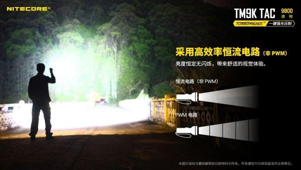 2021-9-6-TM9K TAC-17.jpg