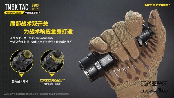 2021-9-6-TM9K TAC-9.jpg