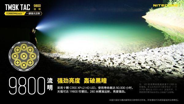 2021-9-6-TM9K TAC-3.jpg