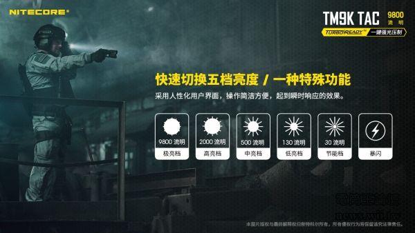 2021-9-6-TM9K TAC-11.jpg