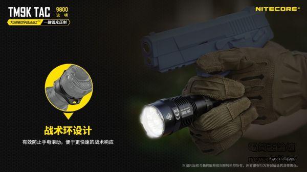 2021-9-6-TM9K TAC-5.jpg