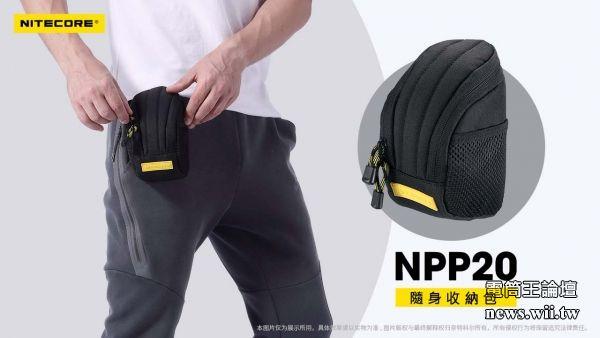 2021-9-7-NPP20-01.JPG